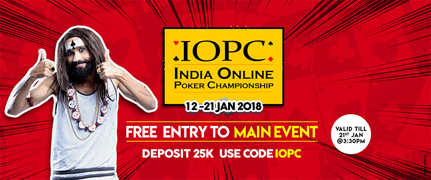 Free Entry To IOPC Event